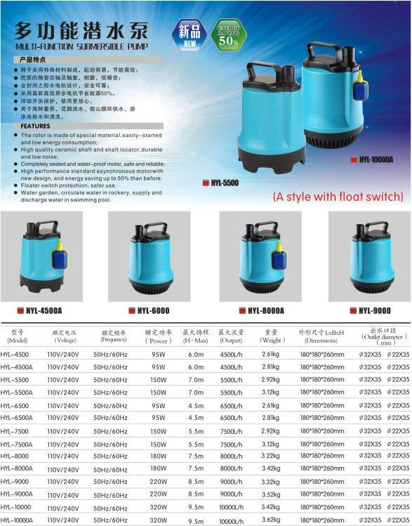 8500L/h 180W Tank Pond Fountain Submerse Pump