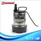 4500L/h 100W Tank Pond Fountain Water Pumps HQS-4000