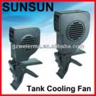 Aquarium Plastic Whisper Fish Tank Cooling Fan 7W JF-002