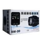 jebao wireless wave maker pump controller RW20
