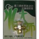 Master aquarium CO2 controller SO-04