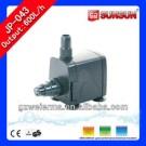 Multi- Use SUNSUN 7W 600L/h Aquarium Electrical Micro Water Pump JP-043